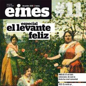 EINES_11